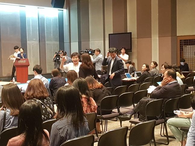 11일 오전 서울 중구 프레스센터에서 산업통상자원부와 한국전력공사 주최로 열린