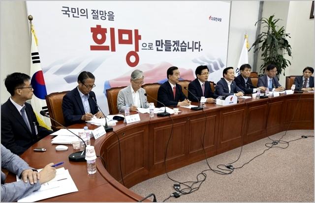 지난 17일 오후 국회에서 자유한국당 국가안보위원회 안보세미나가 개최되고 있다. ⓒ연합뉴스
