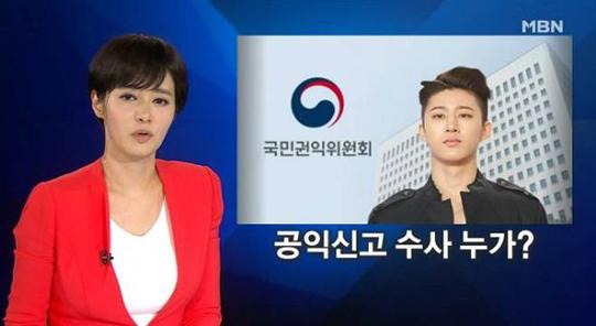 김주하 MBN 앵커가 뉴스를 진행하던 도중 식은땀을 흘리다가 갑자기 교체됐다.방송 캡처