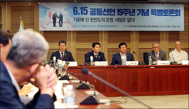 20일 국회 의원회관에서 이인영 더불어민주당 원내대표, 김연철 통일부 장관, 정세현 전 통일부 장관, 명진 스님 등이  참석한 가운데