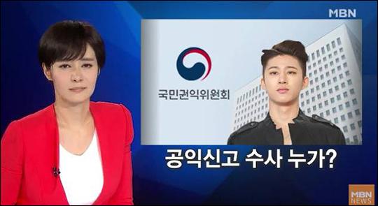 김주하가 생방송 중 앵커 교체에 대한 심경을 전했다. MBN 방송 캡처.