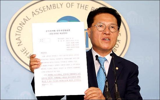 정운천 바른미래당 의원이 국회 정론관에서 기자회견을 하고 있다(자료사진). ⓒ데일리안 박항구 기자