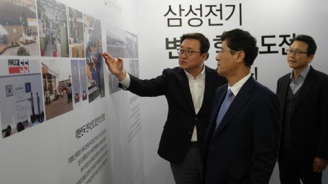 이윤태 삼성전기 사장(가운데)이 지난해 11월 1일 경기도 수원 본사에서 개최된