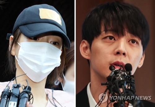 황하나가 또 다시 거론되며 누리꾼들의 관심을 모으고 있다. ⓒ 연합뉴스