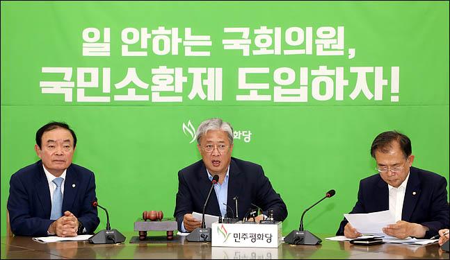 유성엽 민주평화당 원내대표가 25일 오전 국회에서 열린 의원총회에서 발언을 하고 있다. ⓒ데일리안 박항구 기자
