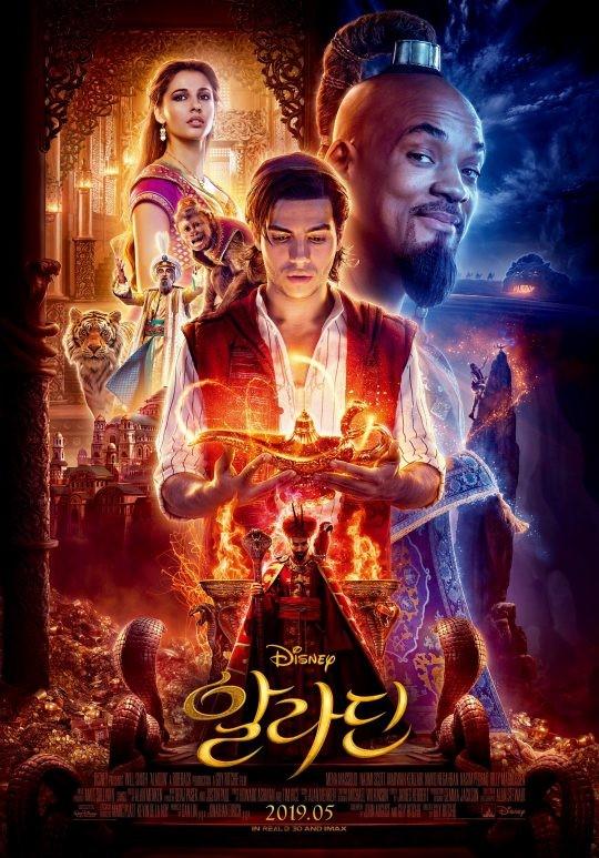 영화진흥위원회 영화관입장권통합전산망에 따르면, 영화