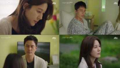 '바람이 분다' 시청률이 최고치를 찍었다. ⓒ JTBC