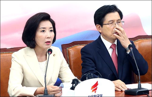 나경원 자유한국당 원내대표가 27일 오전 국회에서 열린 최고위원회의에서 발언을 하고 있다. ⓒ데일리안 박항구 기자