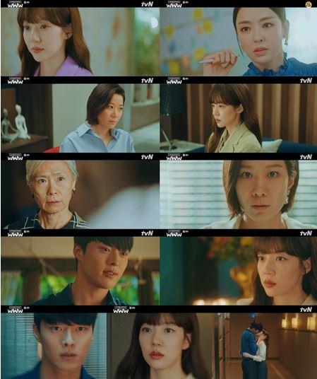 tvN '검색어를 입력하세요 WWW' 임수정과 장기용이 서로의 다름을 넘어 쌍방 로맨스의 시작을 알렸다.ⓒ tvN