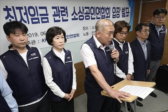 17일 오전 서울 동작구 소상공인연합회 회의실에서 2020년도 최저임금 관련 소상공인연합회 입장 발표 기자회견이 열리고 있다. ⓒ데일리안 홍금표 기자