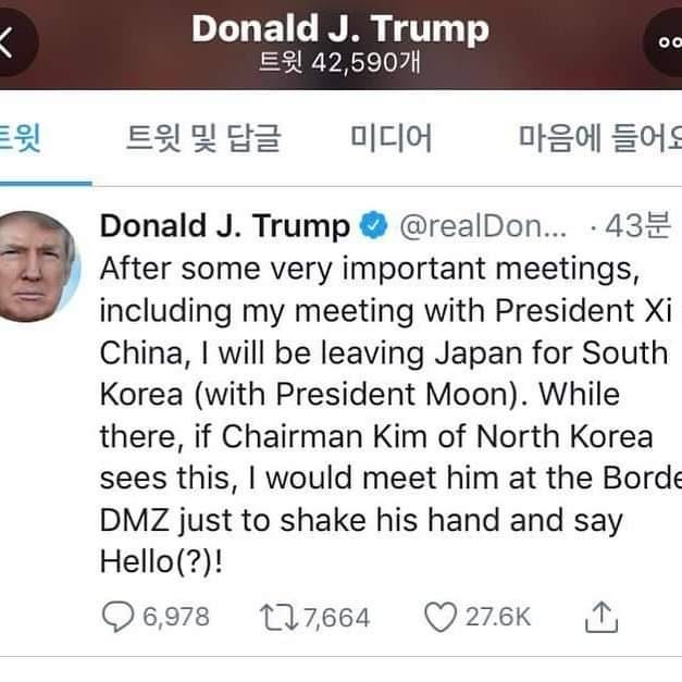 도널드 트럼프 미국 대통령의 트윗.