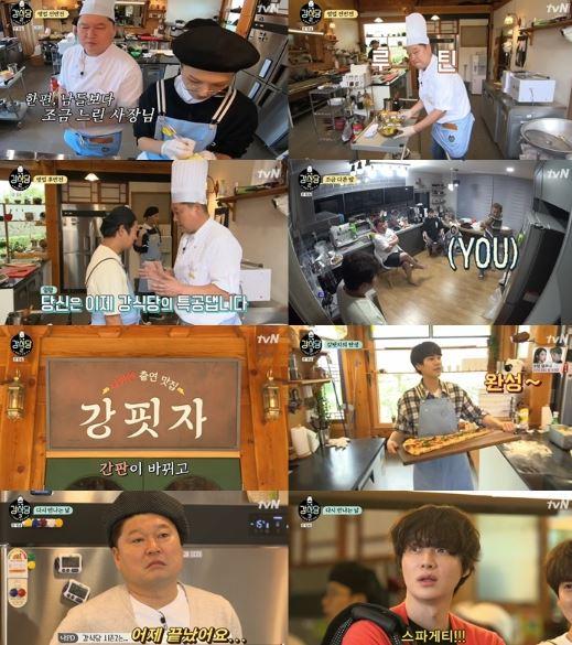 tvN '강식당2'가 종영하고 '강식당3'가 시작됐다.ⓒ tvN