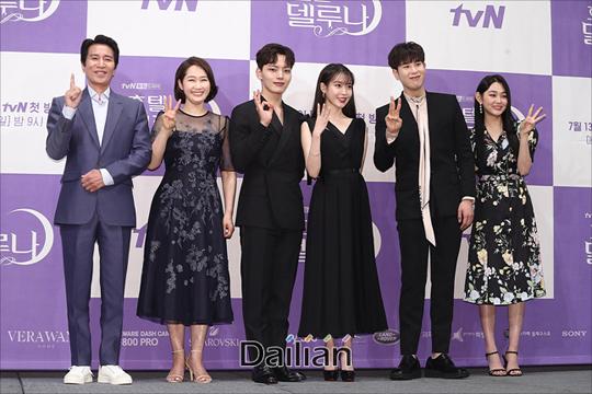 8일 오후 서울 강남구 임피리얼팰리스에서 열린 tvN토일드라마