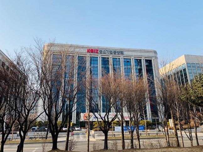 서울 여의도 중소기업중앙회 전경ⓒ중소기업중앙회