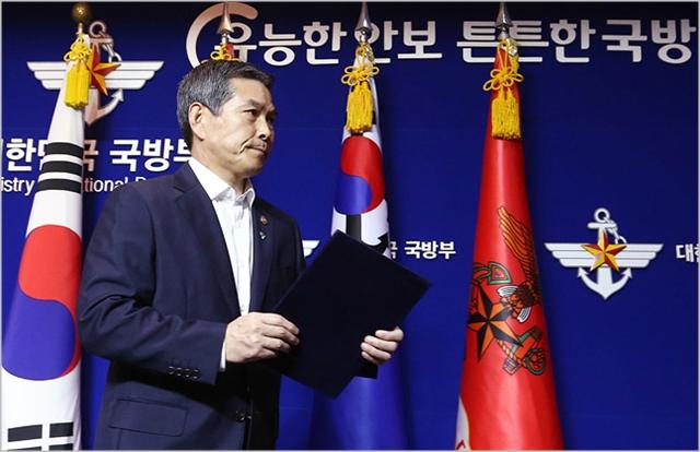 정경두 국방부장관 ⓒ데일리안