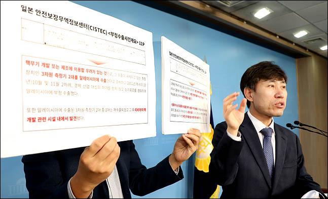 하태경 바른미래당 의원이 11일 오전 국회 정론관에서 일본의 북한 밀반출 전략물자와 관련한 기자회견을 하고 있다. ⓒ데일리안 박항구 기자