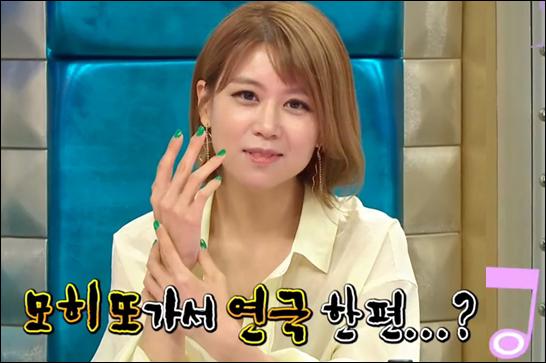 손정은 아나운서가 오상진의 오열 방송을 언급했다. MBC 방송 캡처.