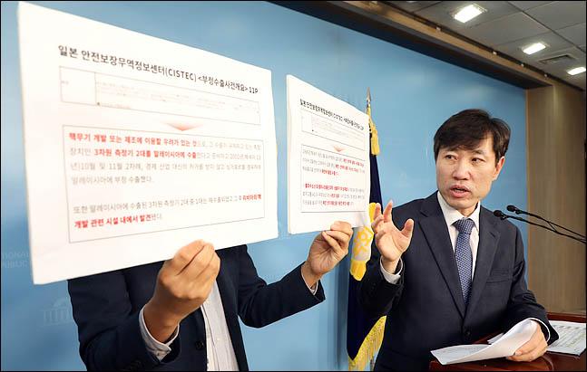 하태경 바른미래당 의원이 11일 오전 국회 정론관에서 일본이 북한 밀반출한 전략물자와 관련한 기자회견을 하고 있다. ⓒ데일리안 박항구 기자