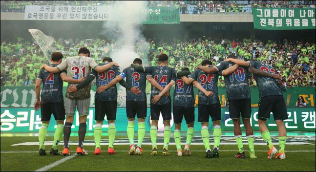 전북이 '인스텟 지수(Instat Index)' 249점을 획득해 6월의 팬 테이스티 팀으로 선정됐다. ⓒ 한국프로축구연맹