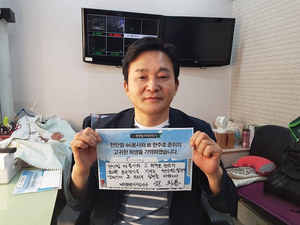원희룡 제주지사가 14일