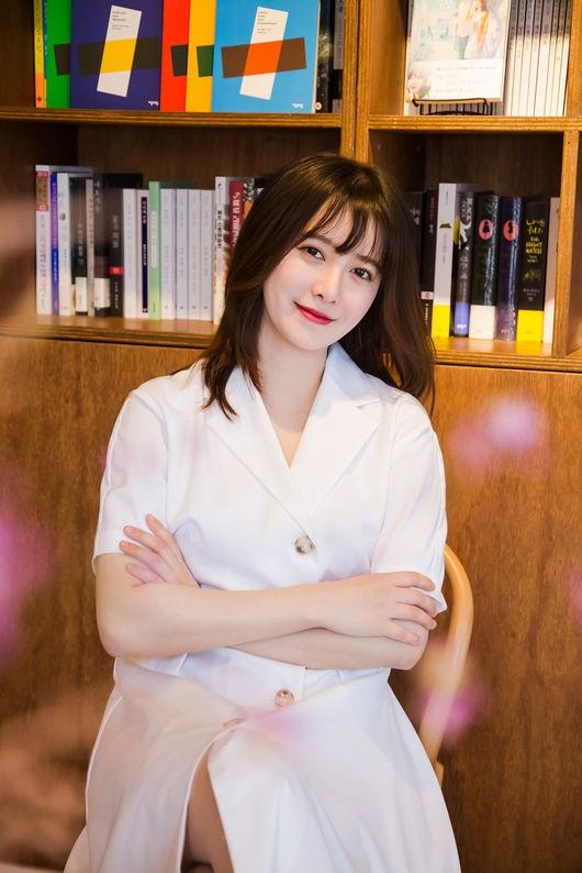 배우 구혜선이 소설