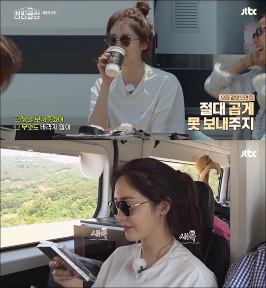 배우 성유리가 '캠핑클럽'을 통해 거침없는 입담을 과시했다. JTBC 방송 캡처.