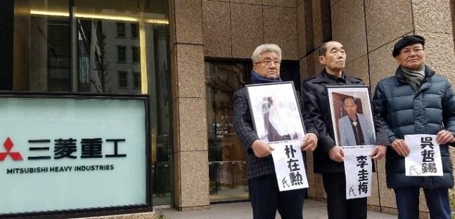강제동원 피해자 유족들이 지난 2월15일 일본 도쿄에 있는 미쓰비시중공업 본사를 방문했다.ⓒ연합뉴스