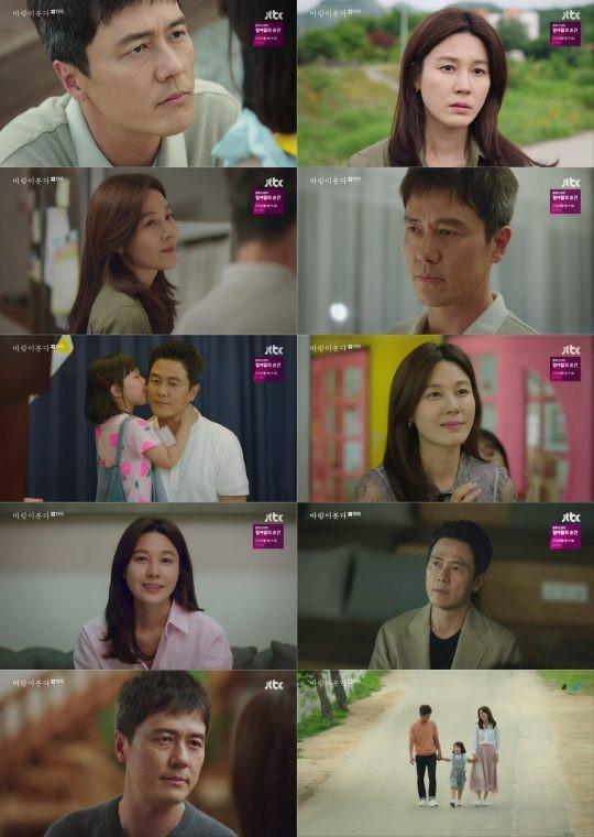 감우성 김하늘 주연의 JTBC 월화극