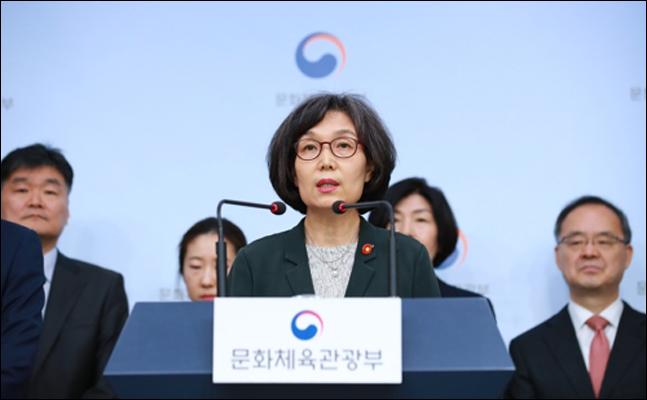 스포츠혁신위원회 문경란 위원장. ⓒ 연합뉴스