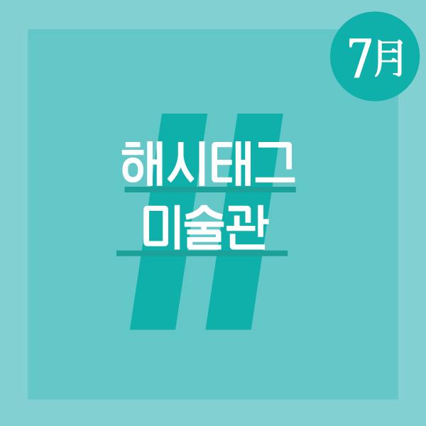 ⓒ제작=박진희 디자이너