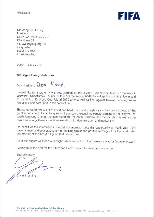 지아니 인판티노 국제축구연맹(FIFA) 회장이 정몽규 회장에게 15일 서신을 통해 지난 FIFA U-20 월드컵에서 준우승을 차지한 대한민국 U-20 대표팀에 대한 축하 메시지를 보내왔다. ⓒ 대한축구협회