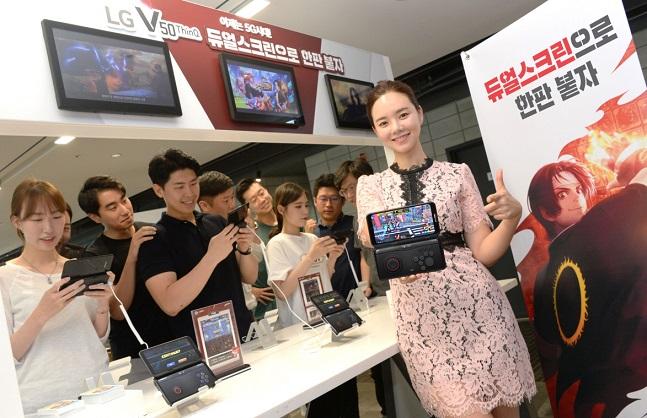 LG전자 모델과 고객들이 LG V50 씽큐(ThinQ)와 듀얼스크린으로 모바일 게임을 즐기고 있다.ⓒLG전자