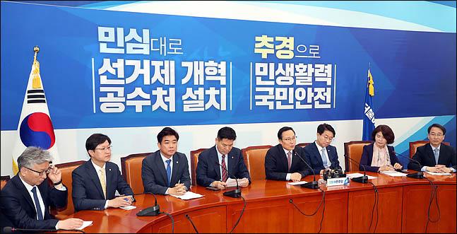 더불어민주당 정책조정회의.(자료사진) ⓒ데일리안 박항구 기자
