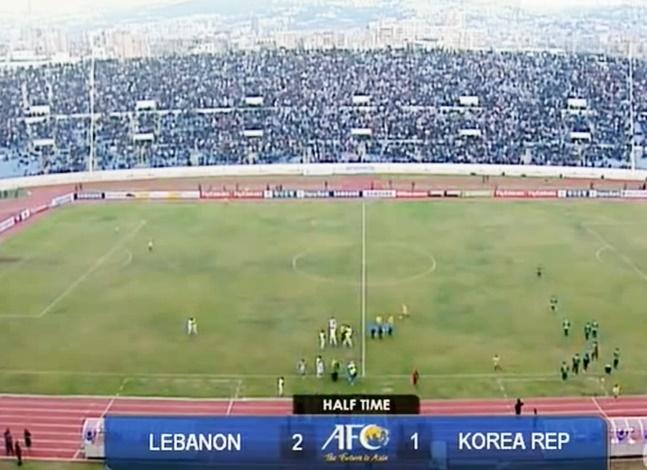 조광래 감독이 지휘한 한국 축구대표팀은 2011년 11월 15일 레바논 베이루트 원정서 졸전 끝에 1-2 패했다. AFC 중계화면 캡처