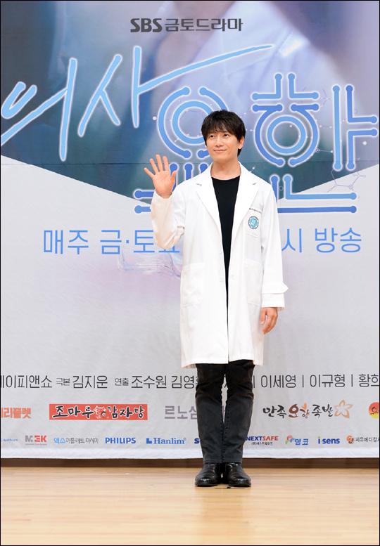 지성 이세영 주연의 SBS 새 금토극