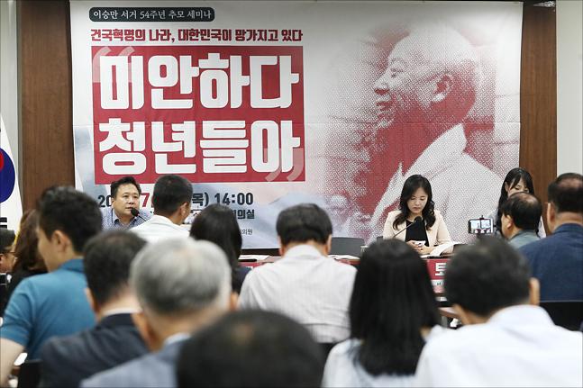 18일 오후 서울 중구 서울특별시의회 의원회관에서