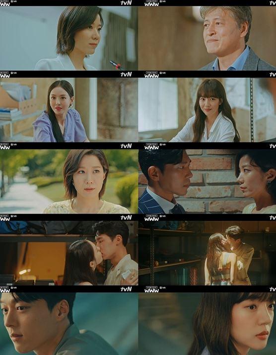 tvN '검색어를 입력하세요 WWW' 기쁨과 슬픔이 뒤섞인 임수정의 눈물 엔딩이 안방극장 시청자도 울렸다. ⓒ tvN