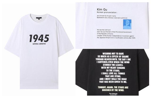 탑텐, 대한민국 100주년 프로젝트