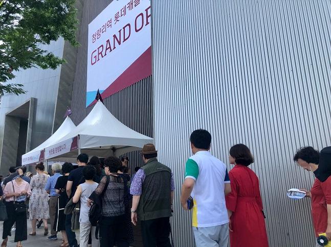 19일 '청량리역 롯데캐슬 SKY-L65' 견본주택 앞 도로를 따라 대기 줄이 길게 늘어져있다. ⓒ이정윤 기자
