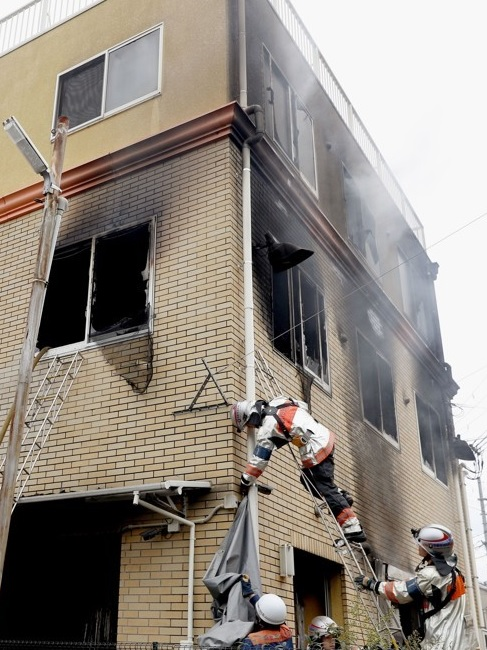 지난 18일 일어난 일본 교토의 애니메이션 제작 업체에서 방화 사건으로 한국인 1명이 중상을 입고 병원 치료 중인 것으로 파악됐다.ⓒ연합뉴스