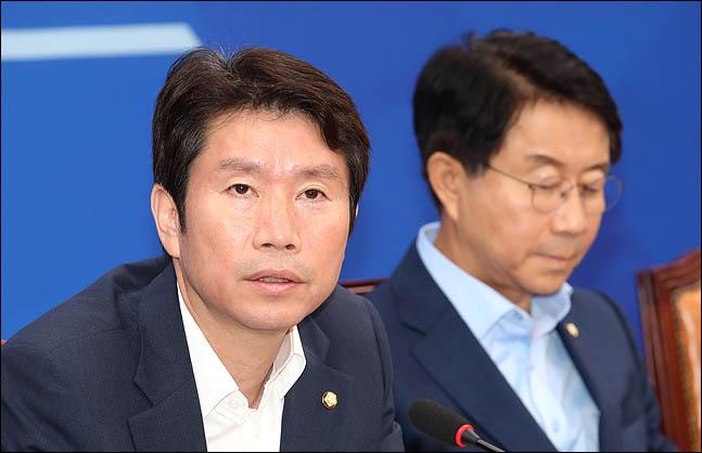 이인영 더불어민주당 원내대표가 18일 오전 국회에서 열린 정책조정회의에서 발언을 하고 있다. ⓒ데일리안 박항구 기자