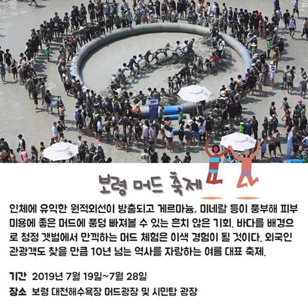 ⓒ제작 = 데일리안 이지희, 이미지 출처 = 한국관광공사