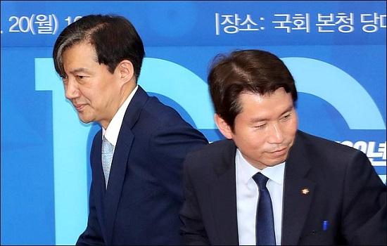 이인영 더불어민주당 원내대표와 조국 민정수석이 5월 20일 국회 더불어민주당 대표실에서 열린
