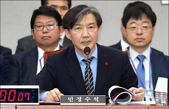 조국 청와대 민정수석(자료사진). ⓒ데일리안 박항구 기자