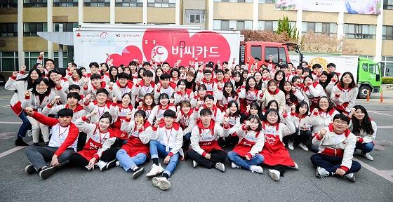 BC카드 빨간밥차 봉사단이 취약계층을 위한 배식행사에 앞서 기념촬영을 하고 있다.ⓒBC카드