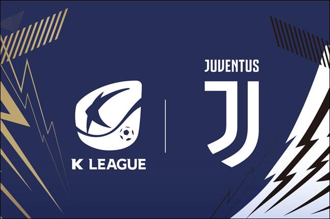 오는 26일 오후 8시 서울월드컵경기장에서 맞대결을 펼치는 K리그 선발팀(팀K리그)과 유벤투스(이탈리아)가 본 경기에 앞서 팬들과 소통하는 시간들을 갖는다. ⓒ 한국프로축구연맹