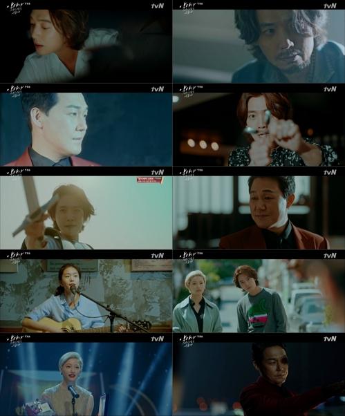정경호 박성웅 콤비가 다시 뭉친 tvN