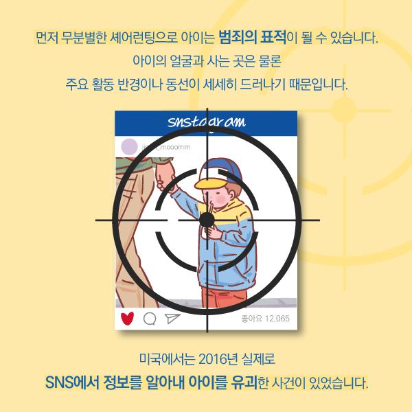 ⓒ제작 = 데일리안 이지희, 박진희 디자이너 & 이미지 출처 = 게티이미지뱅크