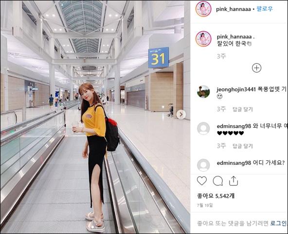김한나 치어리더. 김한나 인스타그램.
