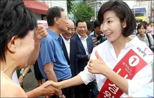 나경원 자유한국당 원내대표가 지난 2014년 7·30 서울 동작을 보궐선거에서 지역구민과 인사를 나누고 있다(자료사진). ⓒ데일리안 박항구 기자
